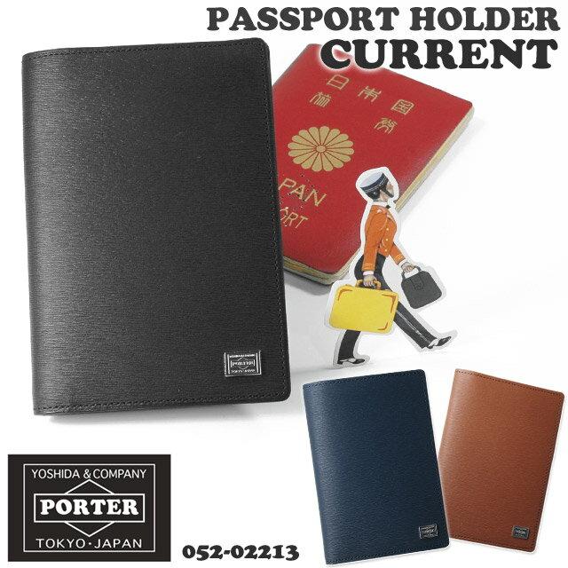 吉田カバン ポーター カレント パスポートケース 全3色 PORTER CURRENT 052-02213