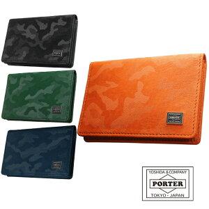 吉田カバン ポーター ワンダー カードケース 名刺入れ 全4色 PORTER WONDER 342-03846