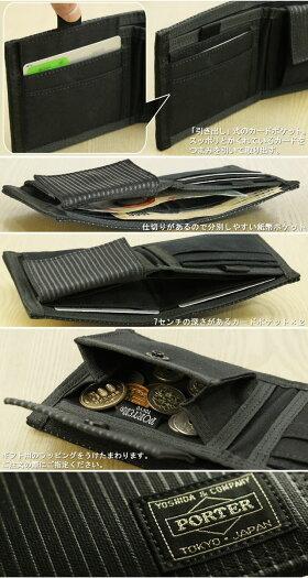 吉田カバンポータードローイング財布2つ折り小銭入れありブラックPORTERDRAWING650-08615