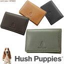 Hush Puppies ハッシュパピー ニック 名刺入れ 定期入れ カードケース 牛革 全4色 HP0605