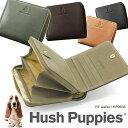 【3/30(月)12時までクーポン配布中!】ハッシュパピー 財布 2つ折り 小銭入れ ラウンドファスナー 全4色 Hush Puppi…