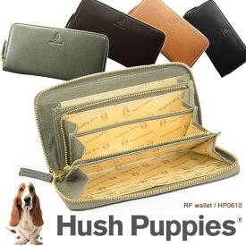 【12/11(水)12時までクーポン配布中!】ハッシュパピー 長財布 ラウンド 全4色 Hush Puppies ニック 牛革 HP0610