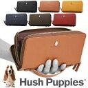 【楽天ランキング受賞】ハッシュパピー 長財布 大きい 大容量 大型 ラウンドファスナー ダブルファスナー ポーチ 2ルーム 持ち手付き 通帳収納 Hush Puppies 牛革 HP1081