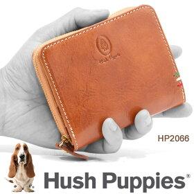 ハッシュパピー財布2つ折り小銭入れありラウンドファスナーHushPuppiesルクス牛革イタリアンレザーキャッシュレスコンパクトミニ財布スマートウォレットHP2066