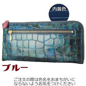 京都浪速屋レディース長財布サイフL字ファスナーエナメルクロコ型押し牛革日本製母の日ギフトはるべnaniwaya86359
