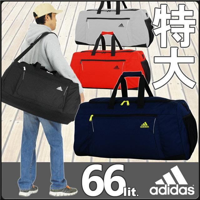 【SALE】アディダス ボストンバッグ 70センチ 66リットル 大容量 特大 修学旅行 バッグ ACE エース adidas Ceres 男子 女子 林間学校 47614