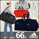 アディダス ボストンバッグ セレス 70センチ 66リットル 大容量 特大 修学旅行 バッグ ACE エース adidas Ceres [47614]