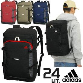 アディダス リュックサック adidas リュック ボックス型 24リットル 通学 男子 女子 通学リュック スクールバッグ スクバ 47838