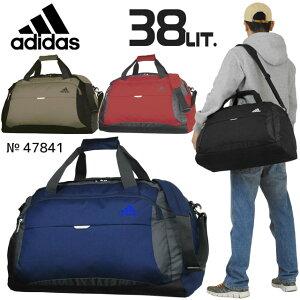 【セール】アディダス adidas ボストンバッグ 修学旅行 バッグ 55センチ 38リットル 2WAY 男子 女子 林間学校 47841