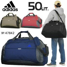 【SALE】アディダス adidas ボストンバッグ 修学旅行 バッグ 60センチ 50リットル 2WAY 男子 女子 林間学校 47842