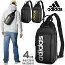 【SALE】 アディダス adidas ワンショルダーバッグ ボディバッグ 全3色 4リットル 55041