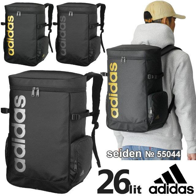 アディダス adidas リュックサック ボックス型 全3色 26リットル デカロゴ かわいい 通学 男子 女子 スクールバッグ スクバ 通学リュック 人気 55044