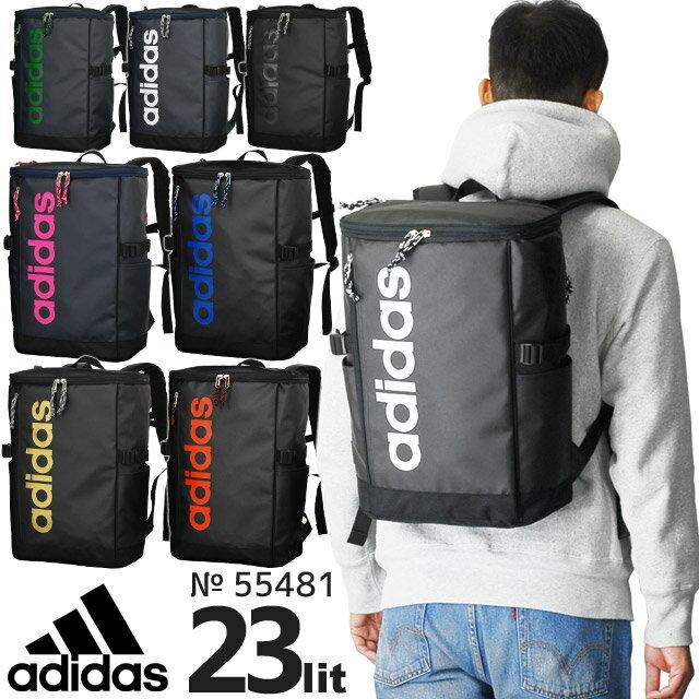 アディダス adidas リュックサック ボックス型 全8色 23リットル クーゲルA 通学 デカロゴ 可愛い 男子 女子 スクールバッグ 通学リュック スクバ 55481