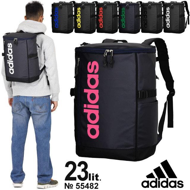 アディダス リュック adidas リュックサック ボックス型 全8色 23リットル 通学 デカロゴ かわいい 男子 女子 スクールバッグ 通学リュック スクバ 55482