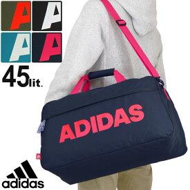 アディダス ボストンバッグ 60センチ 45リットル 修学旅行 全6色 バッグ ACE エース adidas 男子 女子 林間学校 57595