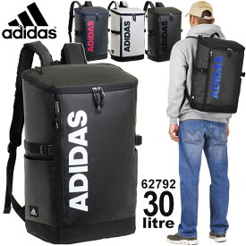 アディダス adidas リュック 通学 ボックス型 スクエア 30リットル 大容量 デカロゴ かわいい 男子 女子 女子高生 スクールバッグ 通学リュック 62792