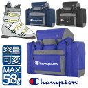 林間学校 リュック チャンピオン サブリュック 大型リュックサック ゼローグ 58リットル ACE エース Champion[52781]