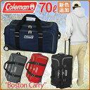 Coleman コールマン ボストンキャリー 2輪 70リットル ボストンバッグ キャリーバッグ 14-08