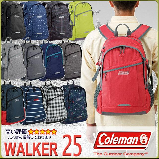 コールマン リュック ウォーカー25 25リットル バックパック リュックサック デイパック 通学 リュック Coleman Walker25[200002][CBB4501]