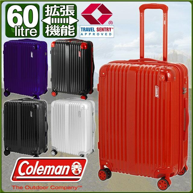 コールマン スーツケース ハード 4輪 拡張型 56センチ 60〜68リットル ダブルキャスター Coleman 14-55