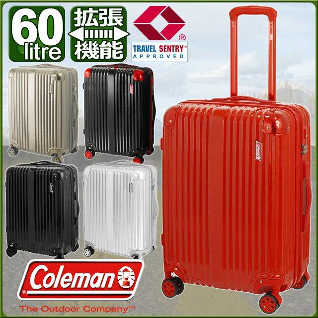 【6/24(日)23:59までクーポン配布中!】コールマン スーツケース ハード 4輪 拡張型 56センチ 60〜68リットル ダブルキャスター Coleman 14-55