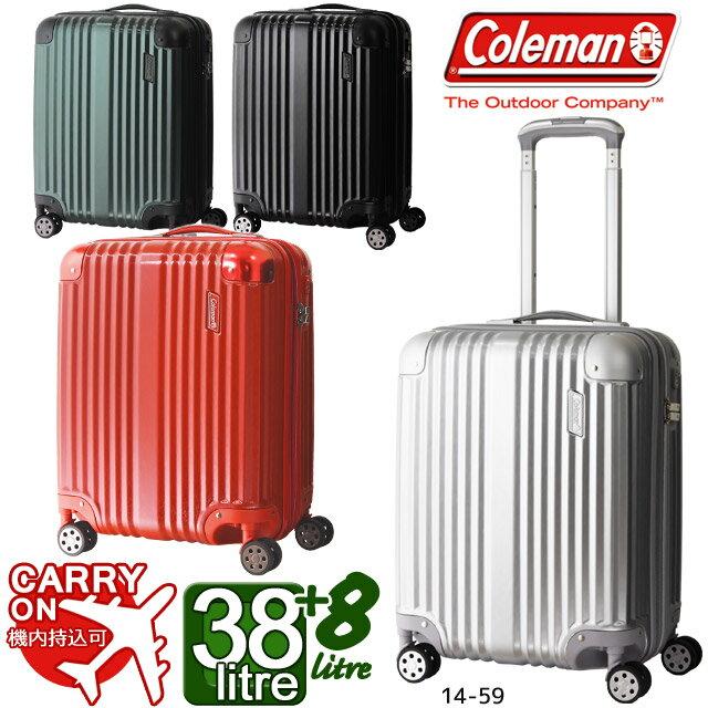 コールマン スーツケース ハード 4輪 拡張型 全3色 46センチ 38〜46リットル Coleman ダブルキャスター 機内持込み エキスパンダブル 修学旅行 かわいい 14-54 14-61 14-59