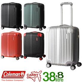 コールマン スーツケース ハード 4輪 拡張型 全5色 46センチ 38〜46リットル Coleman ダブルキャスター 機内持込み エキスパンダブル 修学旅行 かわいい 14-54 14-61 14-59