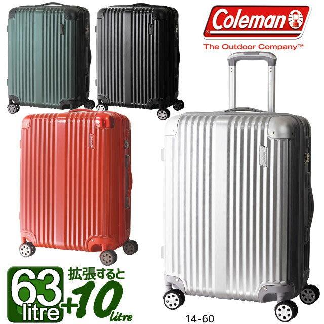 コールマン スーツケース ハード 4輪 拡張型 全3色 56センチ 63〜73リットル Coleman ダブルキャスター エキスパンダブル 14-55 14-62 14-60
