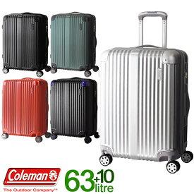【楽天ランキング受賞】コールマン スーツケース ハード 4輪 拡張型 56センチ 63〜73リットル Coleman ダブルキャスター エキスパンダブル 14-55 14-62 14-60
