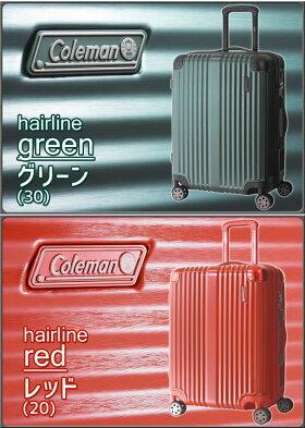 コールマンスーツケースハード4輪拡張型56センチ63〜73リットルColemanダブルキャスターエキスパンダブル14-5514-6214-60