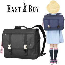 イーストボーイ 塾バッグ リュック EASTBOY 3WAYリュック ブラック/ネイビー スクール 塾用 レッスンバッグ リュックサック 通学リュック 女の子 スクールバッグ EBA17