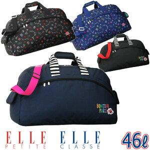 エル クラス エル プチ ボストンバッグ 60センチ 46リットル ELLE CLASSE (エル クラス) ELLE PETITE (エル プチ) 女子 女子高生 EL427