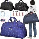 エル プチ エル クラス ボストンバッグ 柄2色 無地2色 修学旅行バッグ 60センチ 46リットル スター ペシェ ELLE PETIT…