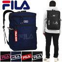 フィラ FILA リュック リュックサック デイパック コード ボックス型 23リットル 全4色 かわいい 7585