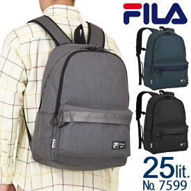 フィラ FILA リュック リュックサック デイパック 25リットル 全3色 プリモ スクールバッグ スクバ かわいい 7599