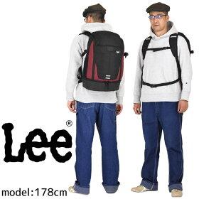 Leeリーリュックボックス型35リットル全3色大容量2層式レインカバー付トレックス通学かわいい男子女子スクールバッグ通学リュックスクバ320-16300