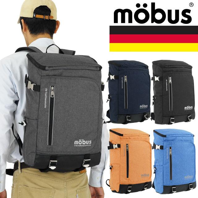 モーブス mobus リュックサック ボックス型 全5色 21リットル スクールバッグ MBH-504