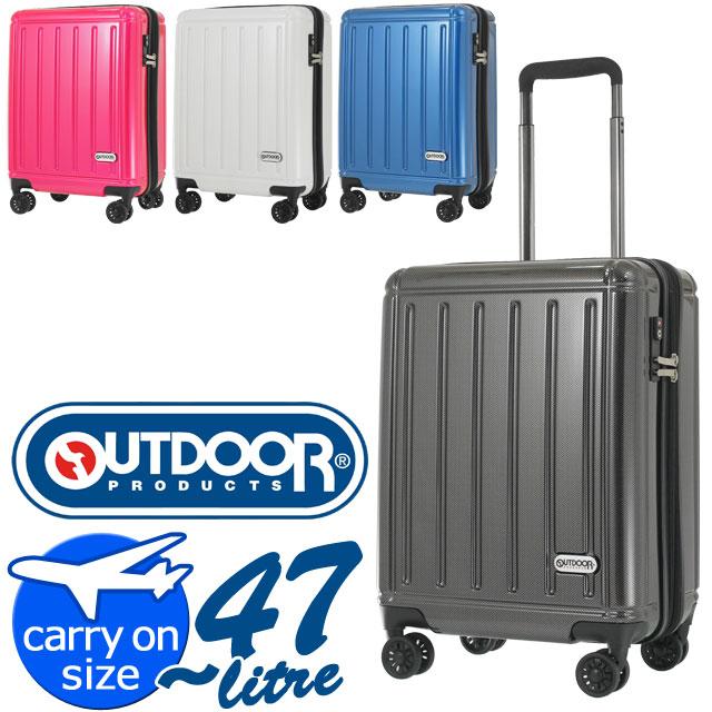 アウトドア プロダクツ スーツケース ハード 4輪 拡張型 48.5センチ 38〜47リットル OUTDOOR PRODUCTS[od-0692-48]