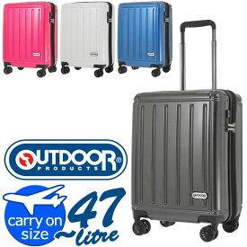 アウトドア プロダクツ スーツケース ハード 4輪 拡張型 48.5センチ 38〜47リットル 修学旅行 かわいいOUTDOOR PRODUCTS od-0692-48