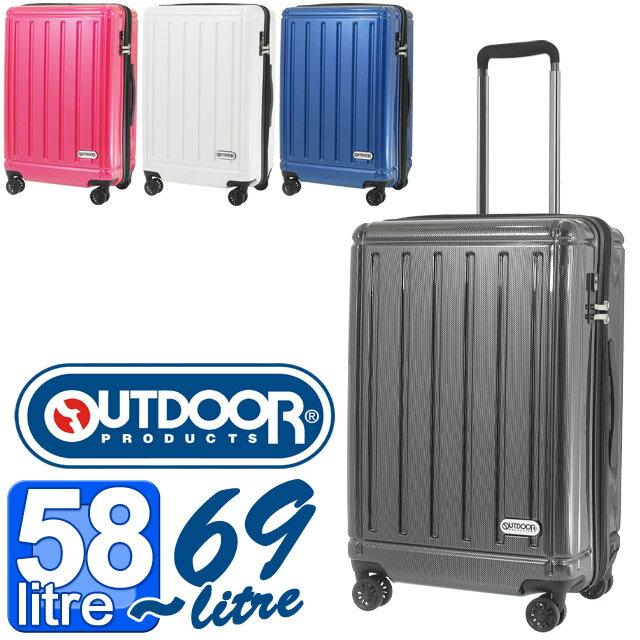 アウトドア プロダクツ スーツケース ハード 4輪 拡張型 61センチ 58〜69リットル OUTDOOR PRODUCTS[od-0692-60]