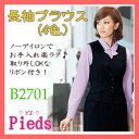B2701_1