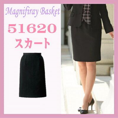 51620スカートJOIEジョアストレッチ制服【事務服】