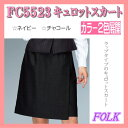 Fc5523_1