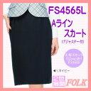 Fs4565l_1