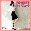 Fs45855-001