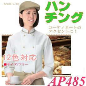 APK485 カゼン KAZEN 帽子 ハンチング 12色対応 カフェ スイーツ