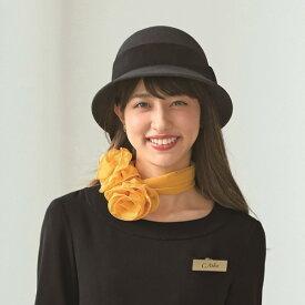 事務服 op503 帽子 en joie 株式会社ジョア アン ジョア 小物 【アクセサリー】