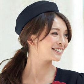 事務服 op601 帽子 en joie 株式会社ジョア アン ジョア 小物 【アクセサリー】