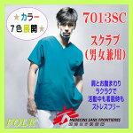 7013SCFOLKフォーク国境なき医師団スクラブ7色展開【白衣】