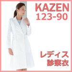 123-90アプロンレディース診察衣医療AP-RON白レディース診察着薬局衣ホワイト